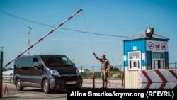 Админграница Крыма и материковой Украины, пункт пропуска «Чонгар»