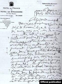 Fotografie a scrisorii către Marguerite Vessereau
