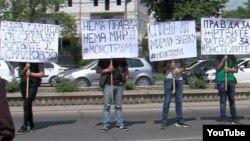 Протест пред Кривичниот суд во Скопје со барање правда за случајот Монструм