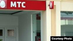 Arxiv foto: MTS-in Səmərqənddəki ofisi.