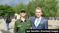 Дмитрий Измайлов до травмы с отцом