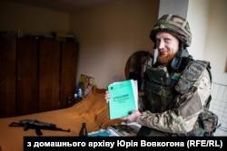 Юрко Вовкогон