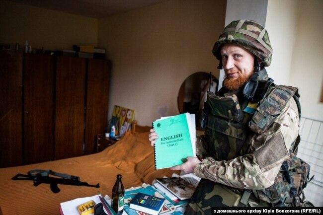 Юрко Вовкогон на Донбасі