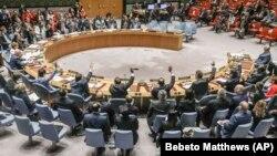 آرشیف، نشست شورای امنیت سازمان ملل متحد