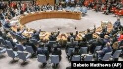 شورای امنیت ۱۵ عضو دارد