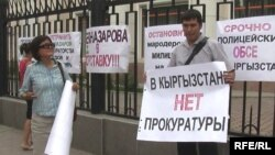 Укук коргоочулардын акциясы, Бишкек, 9-июль.
