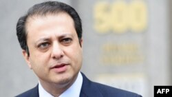 U.S. Attorney Preet Bharara announced the indictment on May 28.