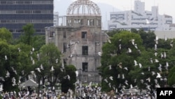 Ատոմային ռմբահարման զոհերի հուշահամալիրը Հիրոսիմայում