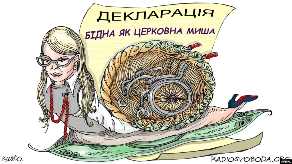 Министры образования Украины и Польши обсудят украинский образовательный закон, - посол Пекло - Цензор.НЕТ 9200