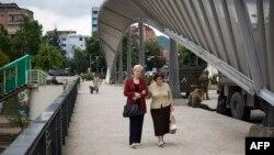 Mitrovicë - Arkiv