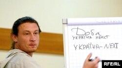 Павло Новиков