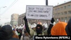 """Акция """"За честные выборы"""", Москва, 04.02.2012"""
