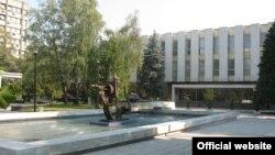 Zgrada Narodne Skupštine RS - ilustracija