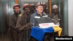 Праздничная церемония на шахте в Макеевке. 2013 год