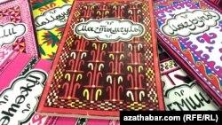 Türkmen klassikleriniň kitaplary