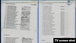 Lista snajperista VRS-a pokazana u sudnici