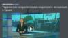 Окупований Крим. ЗМІ Росії і ФСБ брехнею заманюють «туристів»?