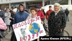 Экологический митинг в Омске, 13 октября 2019 года