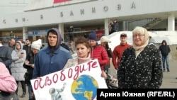 Митинг в Омске, 13 октября 2019 года