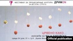 """Фестивал за процесирање на култура """"Дрим-ОН"""" во Струга."""