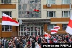Протестующие у областного управления внутренних дел в Минске