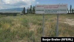 Аксы жана Ала-Бука райондорундагы Өзбекстан менен чектеш жерлерге коюлган жазуулар.