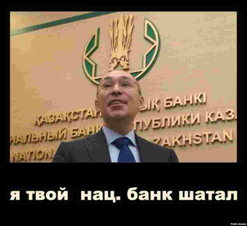 На фото изображен председатель Национального банка Кайрат Келимбетов.