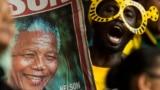 Йоханнесбургдагы Биринчи улуттук банк стадионуна чогулгандар