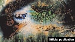 Pink Floyd, A Sourceful of Secrets, detaliu de pe copertă