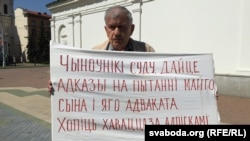 Аляксандар Каваленка падчас акцыі на плошчы Свабоды ў Менску,12 траўня 2016 году