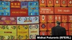 Izložba 'Ćilim sjećanja na žrtve genocida u Srebrenici'