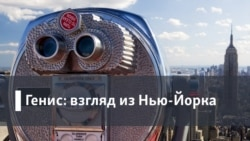Мифы об эмиграции. К 25-летию со дня смерти Довлатова Диалог на Бродвее