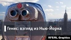 Американский час Поверх барьеров. Солженицын как герой романа