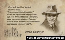 Письменник, журналіст і публіцист, член уряду УНР у вигнанні Улас Самчук (1905–1987) очима художника Юрія Журавля
