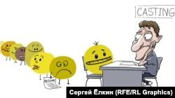 """""""Facebook"""".... Caricatură de Sergei Elkin"""