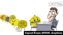 Karikatura. Emosiya kastinqi.