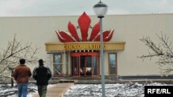 «Orakul» kazinosu, 16 mart 2010