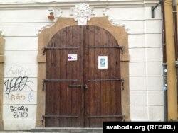 Завесы на браме дому XVI-XVII стагодзьдзяў у Празе