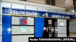 Сегодня десятки представителей общественного объединения «Грузинская академия» в знак солидарности с бизнесменом открыли счета в банке «Карту», который принадлежит миллиардеру