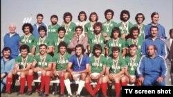 بازیکنان تیم ملی قبل از انقلاب