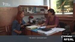 Однак там журналісти з'ясували, що вони – не перші, хто цікавиться маєтками Віктора Гушана