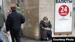 Russia -- The poor old woman begging near a change . Moscow - 22dec2006