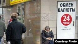 Более 60% россиян ждут, чтобы ситуация в будущем году не ухудшилась