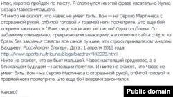 Скриншот поста Леонида Юрьева на его facebook-странице.