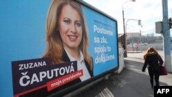Словаки обирають президента