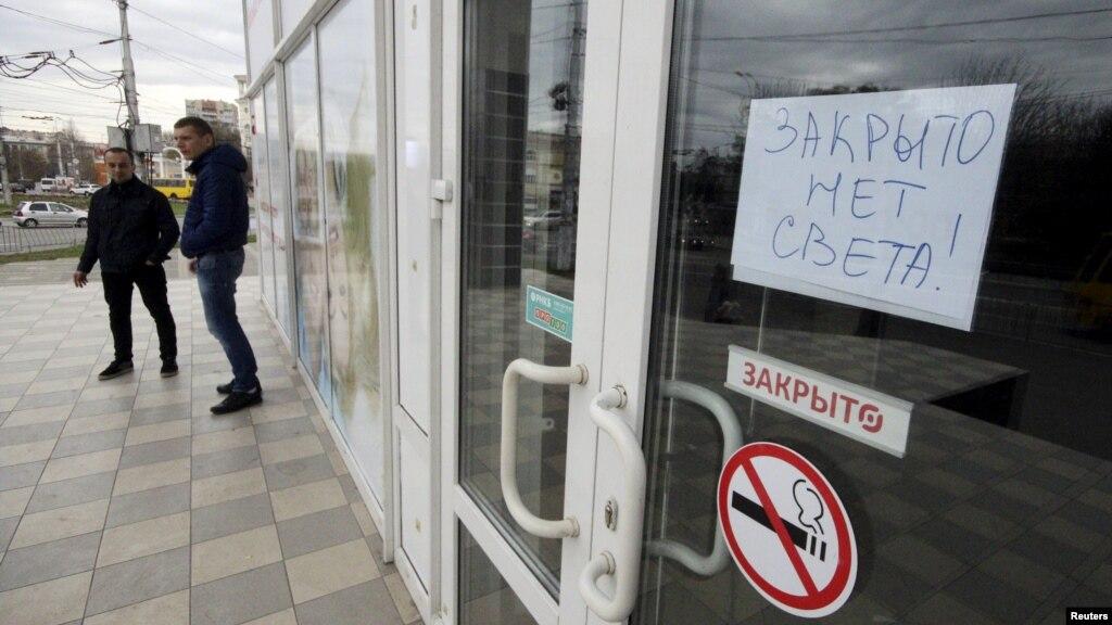 Вокупованому Криму вгодини пік тривають віялові відключення