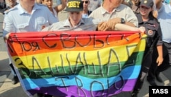 ЛГБТ-активист, архивное фото