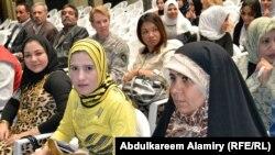 ქალთა საერთაშორისო დღის აღნიშვნა ერაყში