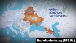 Країни «Східного партнерства»