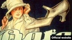 """Бата"" - модели маъруфи пойафзоли чехӣ. Таблиғ аз соли 1909"